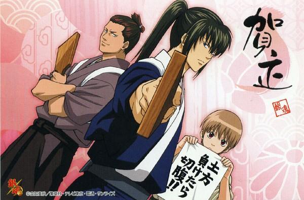 Tags: Anime, Gintama, Okita Sougo, Hijikata Toushirou, Kondo Isao, Official Art, Translation Request, Shinsengumi (Gin Tama)