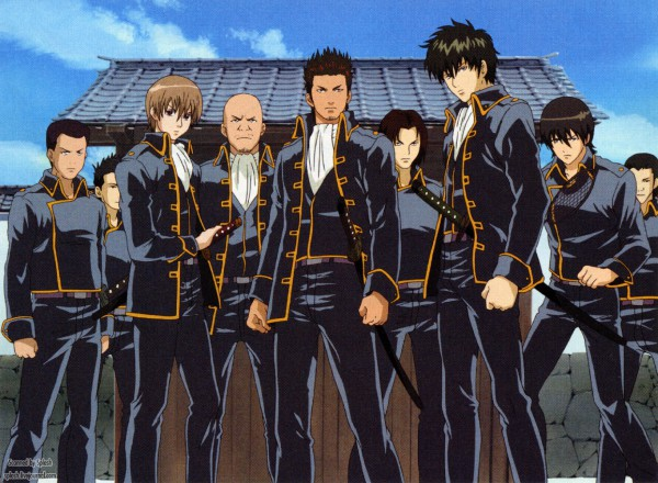 Shinsengumi Uniform (Gin Tama) - Uniform