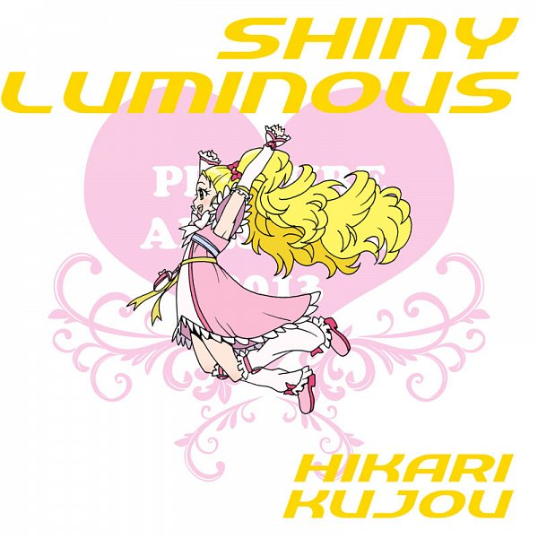 Tags: Anime, Eunos, Futari wa Precure, Shiny Luminous, Kujo Hikari, Pixiv, Fanart From Pixiv, Fanart