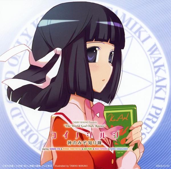 Shiomiya Shiori - Kami nomi zo Shiru Sekai