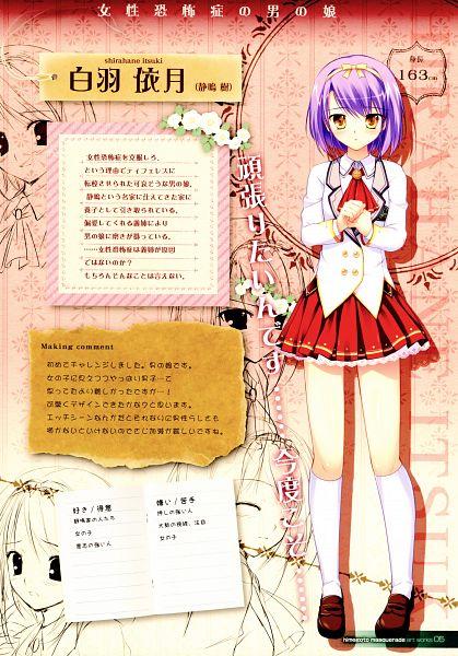 Tags: Anime, Mikeou, Escu:de, Himegoto Masquerade Art Works, Himegoto Masquerade, Shirahane Itsuki, Official Art, Scan, Mobile Wallpaper