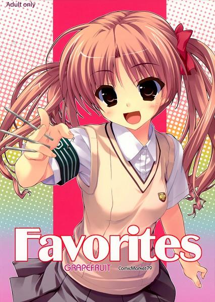 Tags: Anime, Shintaro, To Aru Majutsu no Index, Favorites, Shirai Kuroko, Scan, Artbook Cover