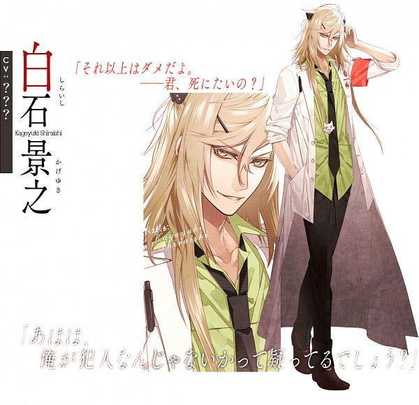 Shiraishi Kageyuki - Collar×Malice