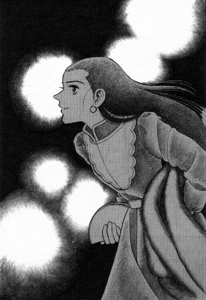 Shiraki Yuko - Ashita no Joe