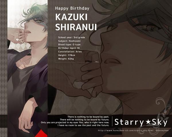 Tags: Anime, Kazuaki, Starry☆Sky~, Shiranui Kazuki, Official Art, Wallpaper, Official Wallpaper, Starry☆Sky ~in Winter~