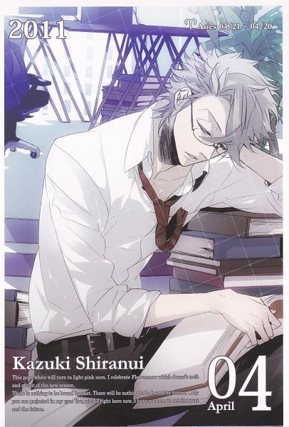 Tags: Anime, Starry☆Sky~, Shiranui Kazuki, Official Art, Mobile Wallpaper, Starry☆Sky ~in Winter~