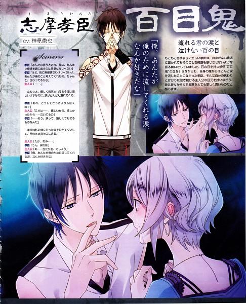 Tags: Anime, Sakaki Kuuya, IDEA FACTORY, Shiratsuyu no Kai, Shima Takaomi, Licking Finger Tip, Scan