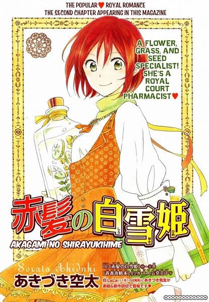 Tags: Anime, Akizuki Sorata, Akagami no Shirayukihime, Shirayuki (Akagami no Shirayukihime), Scan, Official Art