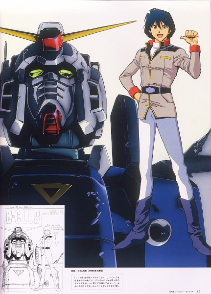 Shiro Amada - Mobile Suit Gundam 08th Ms Team