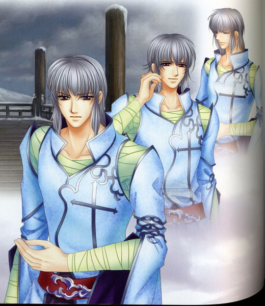 Shirogane (Harukanaru 3) - Harukanaru Toki no Naka de 3