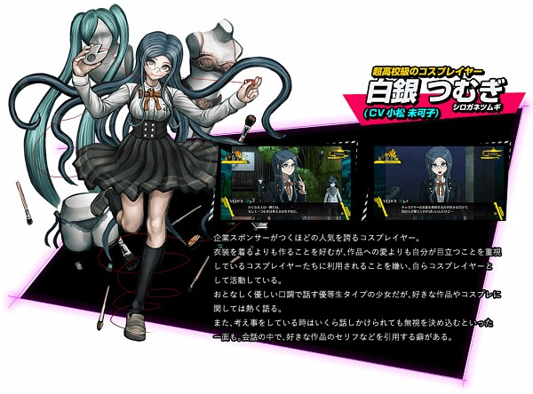 Shirogane Tsumugi - New Danganronpa V3