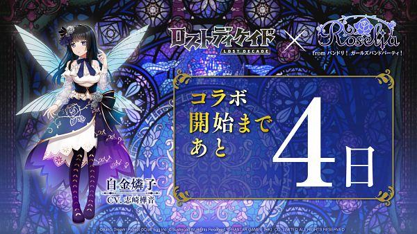 Tags: Anime, RASTAR GAMES, Lost Decade, BanG Dream! Girls Band Party!, Shirokane Rinko, Official Art, Wallpaper
