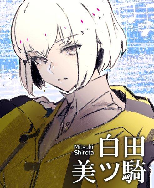 Tags: Anime, Ishida Sui, BROCCOLI, JACKJEANNE, Shirota Mitsuki, Official Art, Twitter