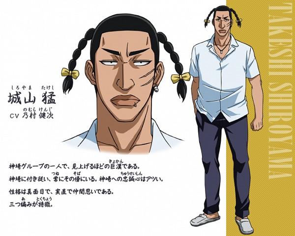 Shiroyama Takeshi - Beelzebub