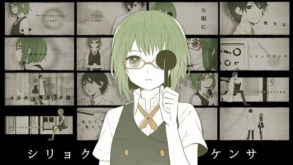 Shiryoku Kensa (Eye Examination)
