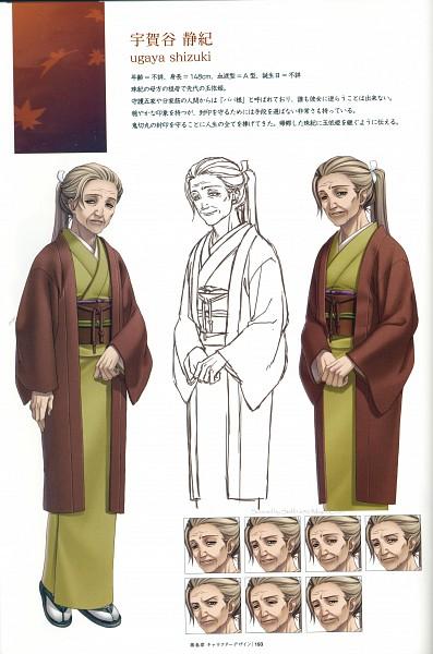 Shizuki Ugaya - Hiiro no Kakera