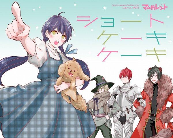 Tags: Anime, Morishita Suu, Short Cake Cake, Mizuhara Rei, Kasadera Chiaki, Mizuhara Riku, Serizawa Ten, Official Art, Official Wallpaper, Wallpaper