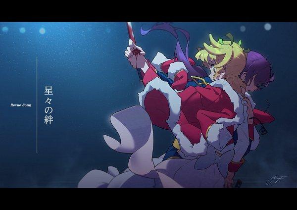 Tags: Anime, Pixiv Id 2826257, Shoujo☆Kageki Revue Starlight, Daiba Nana, Hoshimi Junna, Blood On Weapons, Fanart