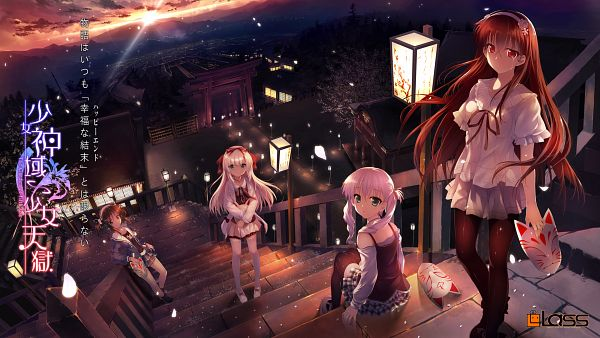 Tags: Anime, Hayakawa Harui, Youta, Lass, Shoujo Shin'iki ~ Shoujo Tengoku -The Garden of Fifth Zoa-, Okushiro Yuki, Michioka Airi, Tsukamine Miori, Takagi Sana, Sitting On Stairs, Official Art, Wallpaper, Official Wallpaper