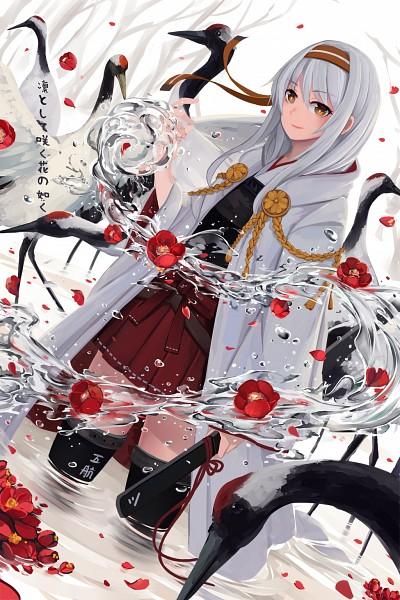 Tags: Anime, Sekigan, Kantai Collection, Shoukaku (Kantai Collection), Crane, Touken Ranbu (Parody), Borrowed Clothes, Tsurumaru Kuninaga (Cosplay), PNG Conversion, Mobile Wallpaper, Pixiv, Fanart, Fanart From Pixiv