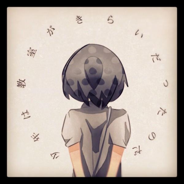 Tags: Anime, Pixiv Id 1354283, VOCALOID, Fan Character, Shounen wa Kyoushitsu ga Kirai datta no da, Pixiv, Boy Disliked Was The Classroom