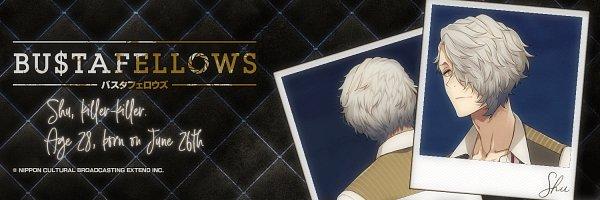 Tags: Anime, Sumeragi Kohaku, eXtend (Studio), BUSTAFELLOWS, Shu (BUSTAFELLOWS), Twitter Header, Twitter, Official Art