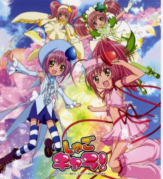 Tags: Anime, Shugo Chara!, Amulet Clover, Amulet Diamond, Amulet Heart, Hinamori Amu, Amulet Spade, Spade (Card), CD (Source)