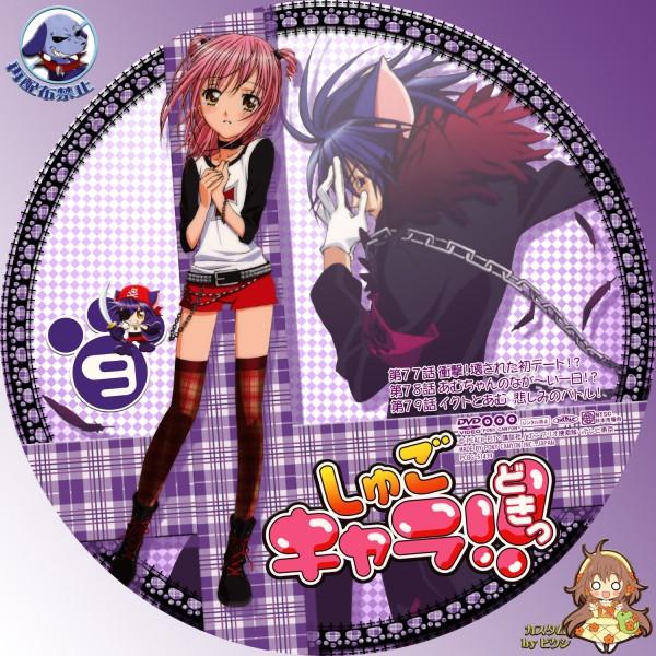 Tags: Anime, Shugo Chara!, Kobato., Tsukiyomi Ikuto, Hinamori Amu, Yoru, Death Rebel, Hanato Kobato, Scan, Artist Request, DVD (Source), Official Art