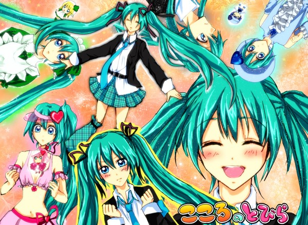 Tags: Anime, Shugo Chara!, Su (Shugo Chara!), Ran (Shugo Chara!), Miki (Shugo Chara!), Amulet Spade (Cosplay), Amulet Clover (Cosplay), Amulet Heart (Cosplay), Hinamori Amu (Cosplay), Artist Request