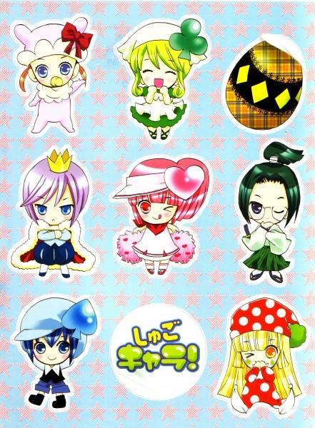 Tags: Anime, PEACH-PIT, Shugo Chara!, Shugo Chara! Illustrations, Kusukusu, Pepe, Su (Shugo Chara!), Ran (Shugo Chara!), Miki (Shugo Chara!), Musashi, Kiseki, Pacifier, Clown