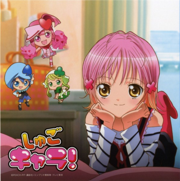 Tags: Anime, PEACH-PIT, Shugo Chara!, Miki (Shugo Chara!), Su (Shugo Chara!), Hinamori Amu, Ran (Shugo Chara!), CD (Source), Scan, Guardian Characters