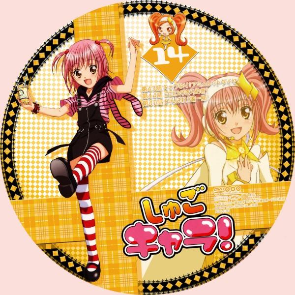Tags: Anime, PEACH-PIT, Shugo Chara!, Hinamori Amu, Amulet Diamond, Dia, Official Art, Scan, DVD (Source)