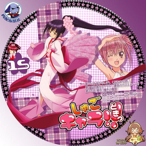Tags: Anime, PEACH-PIT, Shugo Chara!, Fujisaki Nadeshiko, Temari (Shugo Chara!), Yamato Maihime, Hinamori Amu, Official Art, Scan, DVD (Source)