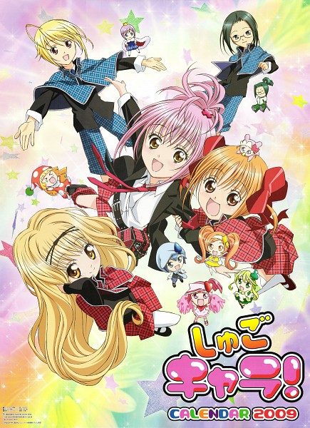 Tags: Anime, Sai Fumihide, Shugo Chara!, Shugo Chara! Anime Calendar 2009, Pepe, Hinamori Amu, Musashi, Yuiki Yaya, Kusukusu, Dia, Ran (Shugo Chara!), Su (Shugo Chara!), Hotori Tadase