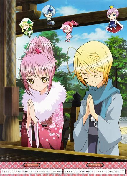 Tags: Anime, Suzuki Shingo, Sai Fumihide, SATELIGHT, Shugo Chara!, Shugo Chara! Anime Calendar 2009, Ran (Shugo Chara!), Su (Shugo Chara!), Miki (Shugo Chara!), Hotori Tadase, Hinamori Amu, Kiseki, Scepter