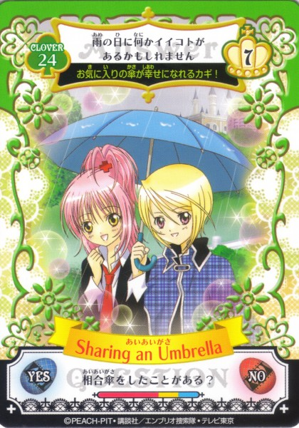 Tags: Anime, Shugo Chara!, Hinamori Amu, Hotori Tadase, Scepter, Official Art, Scan, Amulet Flow Card