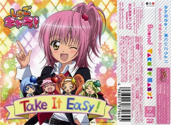 Tags: Anime, PEACH-PIT, Shugo Chara!, Hinamori Amu, Ran (Shugo Chara!), Miki (Shugo Chara!), Su (Shugo Chara!), Dia, Official Art, Scan, CD (Source)