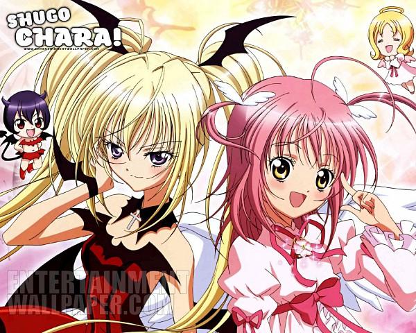Tags: Anime, Shugo Chara!, Eru, Iru, Lunatic Charm, Hoshina Utau, Souma Kukai, Hinamori Amu