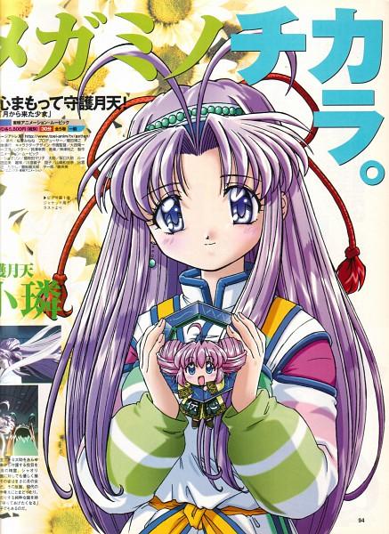 Tags: Anime, Guardian Angel Getten, Rishu, Shugogetten Shaorin, Official Art, Magazine (Source), Scan