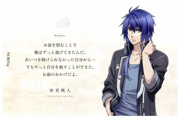 Tags: Anime, Takeuchi Yukari, Kinema Citrus, NORN9 ~Norn + Nonette~, Shukuri Akito, Hand on Neck, Official Art, Scan