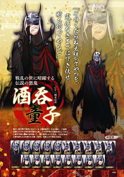 Tags: Anime, miko (Artist), IDEA FACTORY, Toki no Kizuna Official Fanbook ~Sekigahara Kitan~, Toki no Kizuna, Shutendouji (Toki no Kizuna), Scan, Mobile Wallpaper, Official Art, Character Sheet