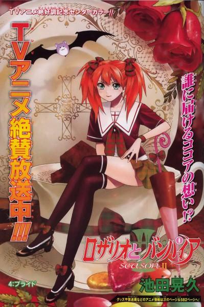 Tags: Anime, Ikeda Akihisa, Rosario + Vampire, Koumori Nazo, Shuzen Kokoa, Mobile Wallpaper