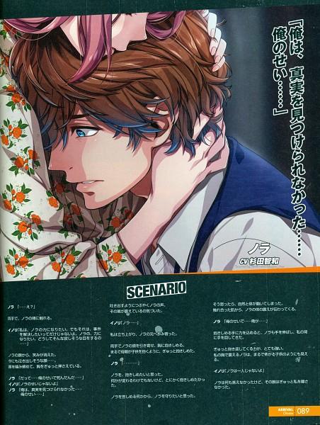 Tags: Anime, Sumeragi Kohaku, Toybox Inc., eXtend (Studio), Side Kicks!, Nora (Side Kicks!), Inori (Side Kicks!), Magazine (Source), Magazine Page, Self Scanned, Scan, Official Art, CG Art