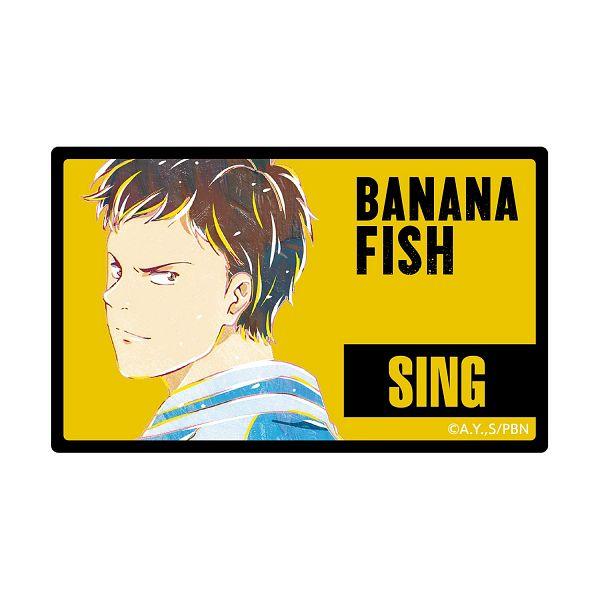 Sing Soo-ling - Banana Fish