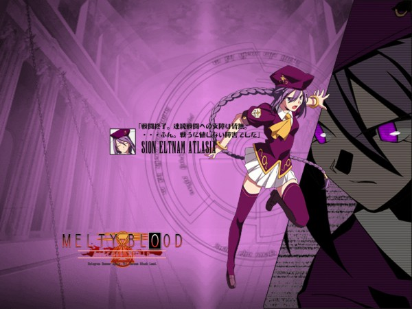 Tags: Anime, French-Bread (Studio), TYPE-MOON, Melty Blood, Sion Eltnam Atlasia