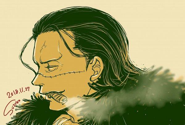 Tags: Anime, Suzuko 56789, ONE PIECE, Sir Crocodile, Cigar, Fanart, Twitter