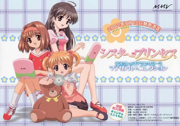Tags: Anime, Sister Princess, Kaho, Hinako (Sister Princess), Karen (Sister Princess)