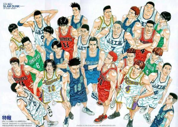 Slam Dunk - Inoue Takehiko