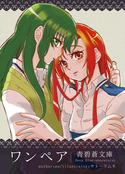 Tags: Anime, Ramune-san, Smile Precure!, Midorikawa Nao, Hino Akane, Fanart From Pixiv, Pixiv, Fanart