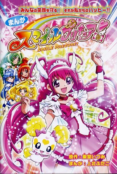 Tags: Anime, Kamikita Futago, Smile Precure!, Candy (Smile Precure), Kise Yayoi, Cure Beauty, Cure Happy, Aoki Reika, Cure Sunny, Midorikawa Nao, Cure Peace, Hino Akane, Cure March